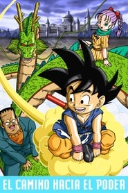 Dragon Ball: El camino hacia el mas fuerte
