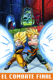 Dragon Ball Z El combate definitivo (1994) Dragon Ball Z: Bio-Broly