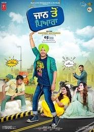 Jaan To Pyara (2020)