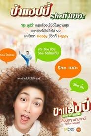 Watch Miss Happy (2015)