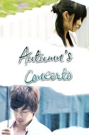 Autumn's Concerto