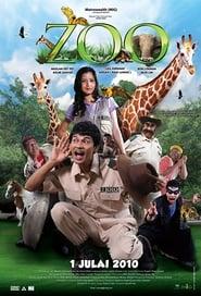 Zoo (2010)