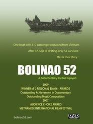 Bolinao 52 2008