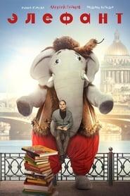 Elephant (2019)