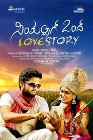 Simple Agi Ondh Love Story movie
