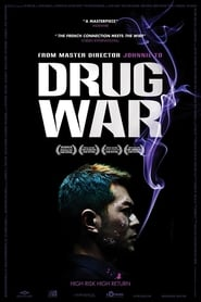Image Drug War (2012)