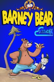 Barney Bear 1939