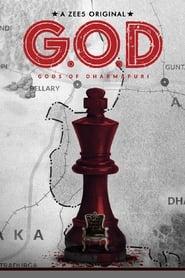 G.O.D – Gods Of Dharmapuri