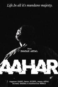 Aahar (2021)