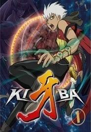 Kiba: Season 1