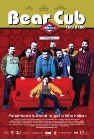 Cachorro 2004