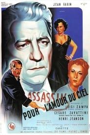 Twelve Hours to Live (1950)