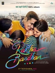 Raksha Bandhan (2021)