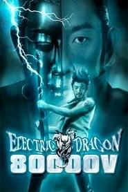 Poster Electric Dragon 80.000 V 2001