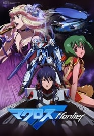 Macross Frontier streaming vf poster