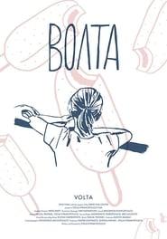 Volta 2014