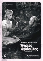 Wild Strawberries – Smultronstället – Άγριες Φράουλες (1957)