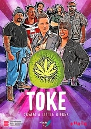 Toke (2020)