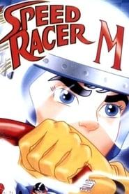 Poster Speed Racer 1968