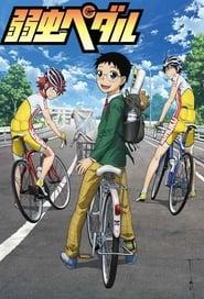 Yowamushi Pedal شاهد الحلقة 02 الموسم الأول