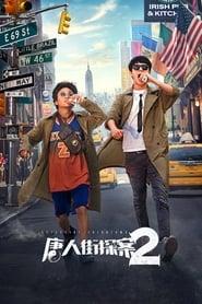 Ver Detective Chinatown 2 Online HD Español y Latino (2018)