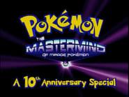 The Mastermind of Mirage Pokémon