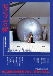 Seraphim Night 1996