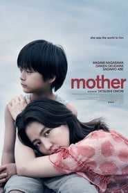 Mother (2020) poster