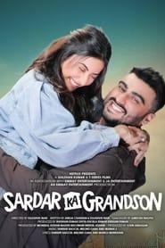 Sardar Ka Grandson (Hindi)