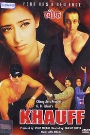 Khauff (2000)