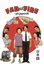 Far til fire - på japansk