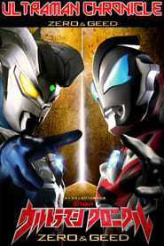 Poster Ultraman Chronicle: ZERO & GEED 2020