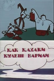 How Cossacks were cooking kulish (1967)