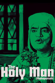 The Holy Man (1965)