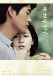 One Fine Spring Day (2001) BRRip