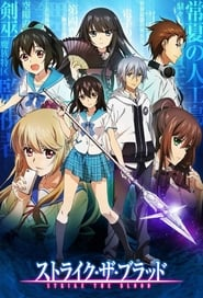 Image Strike the Blood (2013)