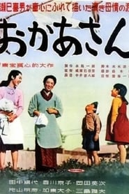Madre 1952