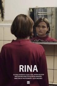 Rina (2017)