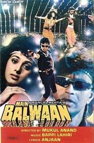 Main Balwaan 1986