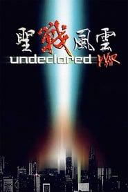 Undeclared War (1990)