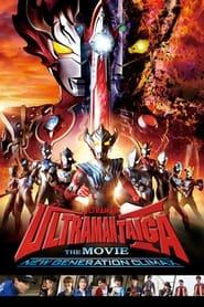 Watch Ultraman Taiga The Movie: New Generation Climax (2020)