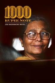 فيلم 1000 Rupee Note 2016