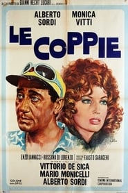 The Couples (1970)
