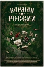 مترجم أونلاين و تحميل Pocket of Russia 2021 مشاهدة فيلم