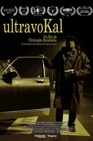 UltravoKal (2019)