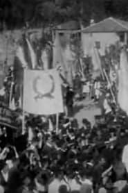 Манифестации со грчки натписи 1908