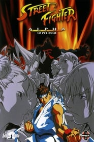 Image Street Fighter Alpha La pelicula