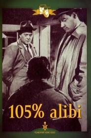 Affiche de Film 105% alibi
