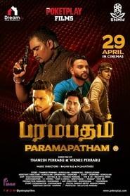 Paramapatham (2020)