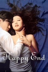 Poster Happy End 1999